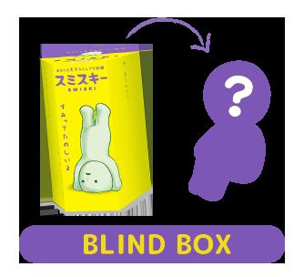 series3 Blind Box