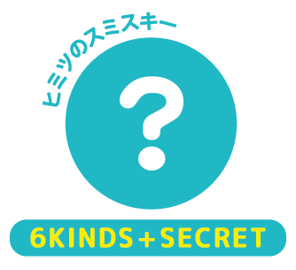 6Kinds + Secret