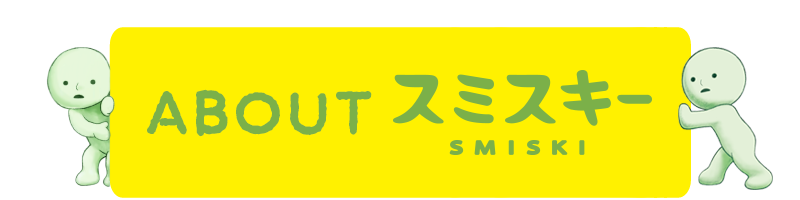 banner_smi_en