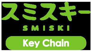 top_keychain