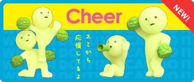 ss_cheer