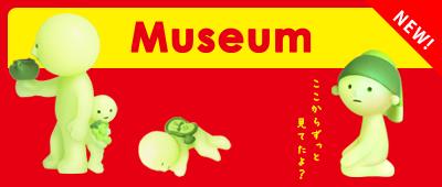 ss_museum