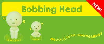 ss_bobbing