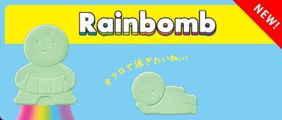 ss_rainbomb