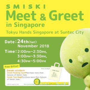 smi_evnt_banner_hands_Singapore