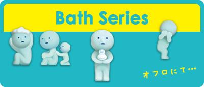 bath_topbtn