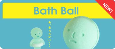 ss_Bath