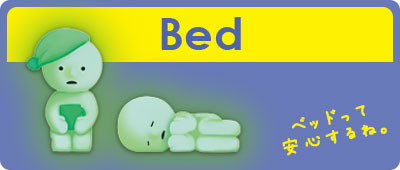 ss_Bed