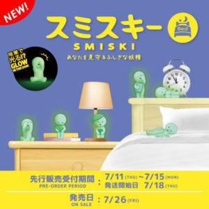 fb_wall_02_smi_bath_Bed_2