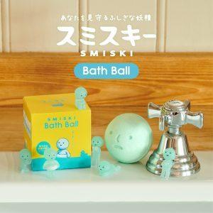fb_wall_BathBal