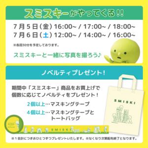 pop_machida_rgb